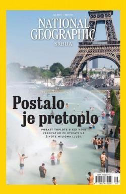 National Geographic - broj 177, 1. jul 2021.