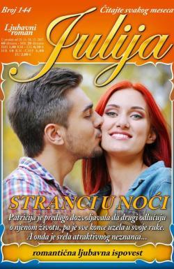 Novinarnica romani ljubavni vikend Novinarnica for