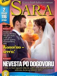 Ljubavni novinarnica romani net sva.wistron.com
